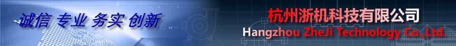 鸿运国际娱乐开户_产品:鸿运国际娱乐电机(包括三相混合式鸿运国际娱乐电机、两相混合式鸿运国际娱乐电机)、鸿运国际娱乐电机驱动器(包括三相细分混合式鸿运国际娱乐电机驱动器、两相细分混合式鸿运国际娱乐电机驱动器)、电磁吸盘充退磁控制器、运动控制器(定长,定角度)、制袋机控制器、伺服电机、伺服电机驱动器、PLC等