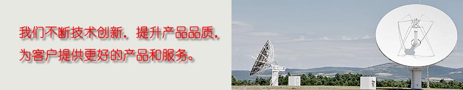 鸿运国际优惠代码_公司主要产品有:鸿运国际娱乐电机(包括三相混合式鸿运国际娱乐电机、两相混合式鸿运国际娱乐电机)、鸿运国际娱乐电机驱动器(包括三相细分混合式鸿运国际娱乐电机驱动器、两相细分混合式鸿运国际娱乐电机驱动器)、电磁吸盘充退磁控制器、电永磁吸盘充退磁机、鸿运国际娱乐电机控制器(鸿运国际娱乐电机定长、定角度、定时控制系统)、制袋机控制器、体积式色母机控制器、精密焊接摆动控制系统(适用于埋弧焊、亚弧焊等焊接设备),伺服电机,伺服电机驱动器,PLC等数控产品。