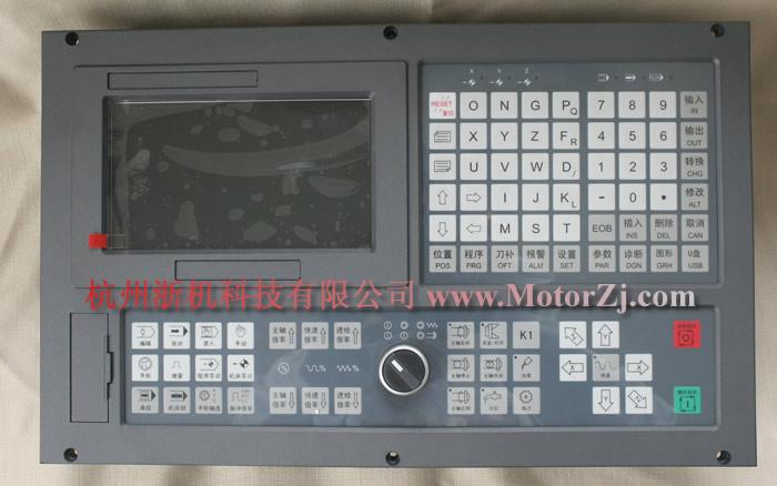 鸿运国际娱乐_数控机床专用控制器