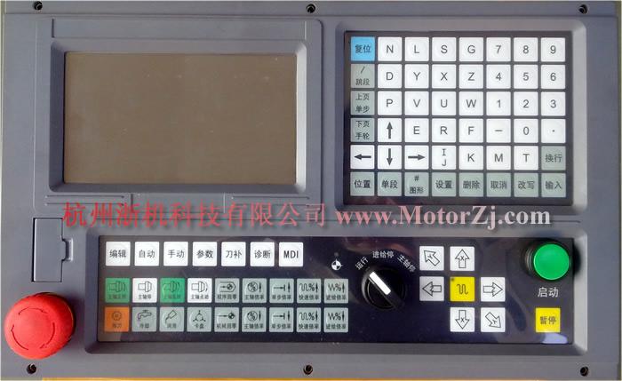 鸿运国际娱乐开户_数控机床专用控制器