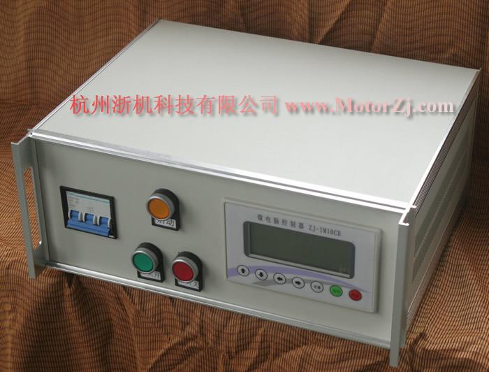 鸿运国际优惠代码_鸿运国际娱乐电机微电脑控制器(鸿运国际娱乐马达精确控制系统)