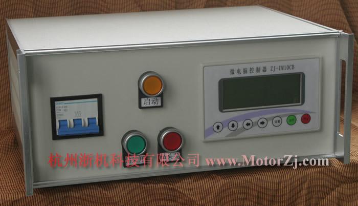 鸿运国际娱乐_鸿运国际娱乐电机微电脑控制器