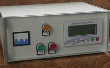 鸿运国际娱乐_鸿运国际娱乐电机控制器(鸿运国际娱乐电机定长、定角度、定时控制系统)
