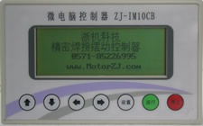 鸿运国际娱乐_精密焊接摆动控制器