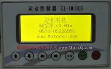 鸿运国际娱乐_制袋机控制器(单切、热切等制袋机专用)
