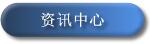 鸿运国际娱乐_与产品有关的最新资讯