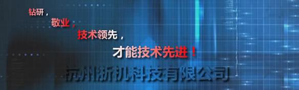 鸿运国际娱乐_产品:鸿运国际娱乐电机(包括三相混合式鸿运国际娱乐电机、两相混合式鸿运国际娱乐电机)、鸿运国际娱乐电机驱动器(包括三相细分混合式鸿运国际娱乐电机驱动器、两相细分混合式鸿运国际娱乐电机驱动器)、电磁吸盘充退磁控制器、运动控制器(定长,定角度)、制袋机控制器、伺服电机、伺服电机驱动器、PLC等