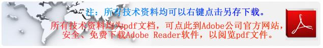 鸿运国际娱乐_官方网站正版软件下载
