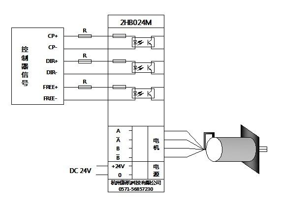 步进电机驱动器接线示意图